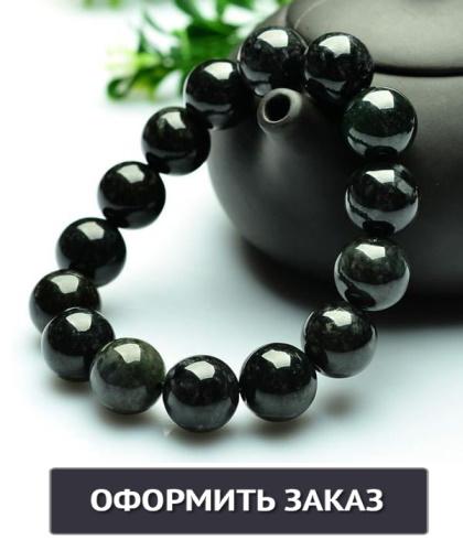 купить нефрит в Якутске